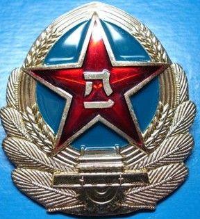 物业系列保安帽徽